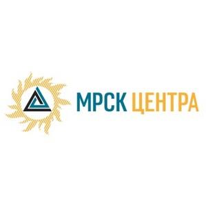 Центр обслуживания клиентов МРСК Центра в г. Липецк встретил 25-тысячного клиента