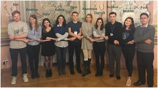 """Международный молодежный форум """"Будущее европейской и евразийской интеграции: форсайт 2040"""", Австрия"""
