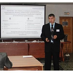 Семинар по управлению рисками прошел в филиале ДРСК - «Электрические сети ЕАО»