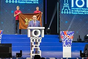 Ректор КФУ Ильшат Гафуров принял участие в церемонии открытия Международной олимпиады по информатике