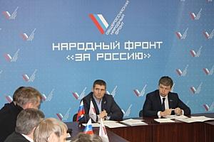 Челябинские активисты ОНФ выступили против резкого роста стоимости теплоэнергии для бизнеса