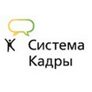 Кадровики и HR-менеджеры отпразднуют «День кадровика» с Алексеем Кортневым