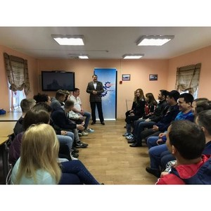 Даешь молодежь! – на Упкане прошел I съезд председателей молодежных советов