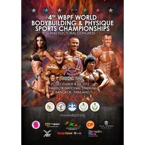 Санта Димопулос готовится к чемпионату мира по бодибилдингу