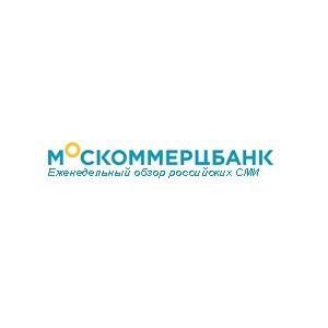Москоммерцбанк планирует нарастить уставный капитал на 20 млн. долларов