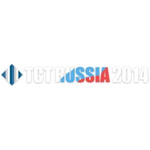 ТСТ Russia 2014 завершил свою  работу