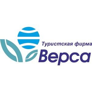 «Поезд Памяти - 2014» снова отправляется в путь!