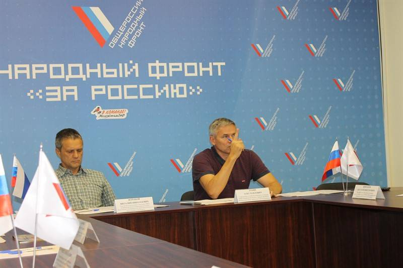 ОНФ в Челябинской области провел экспертное совещание по проблемам укрепления мужского здоровья