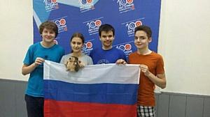 Лицеист КФУ выступит на Международной Олимпиаде по информатике IOI-2016 в составе сборной России