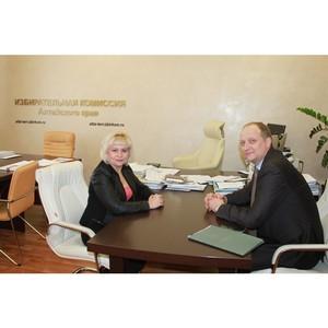 В Управлении началась подготовка к выборам Президента РФ