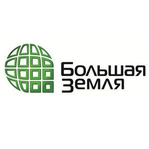 """""""Большая земля"""" подготовит 1000 виртуальных туров по земельным участкам"""