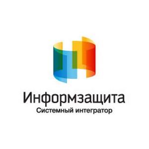 «Информзащита» получила партнерскую награду от компании «Аксофт»