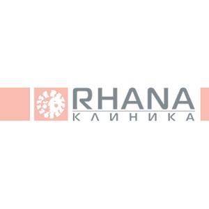 ������� ���� ���������� Rhana