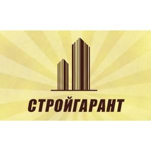Компания «Стройгарант» начала строительство нового дома