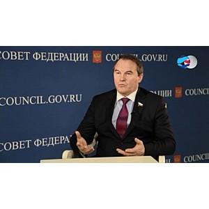 Сенатор против строительства нового здания Совфеда