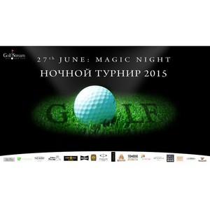 В Киевском Гольф Клубе «ГольфСтрим» состоится традиционный ежегодный турнир