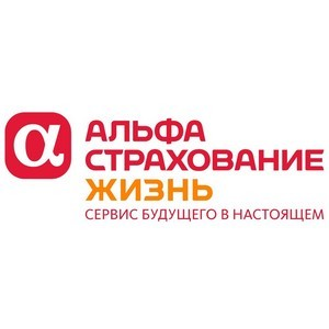 Сборы «АльфаСтрахование-Жизнь» в I квартале 2018 г. выросли на 39% – до 13,3 млрд руб.
