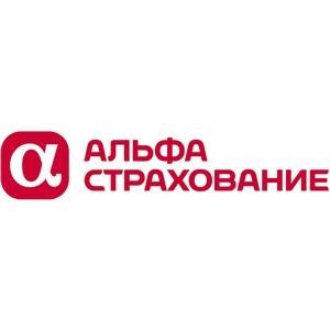 «Медицина АльфаСтрахования» поддержала акцию против рака груди