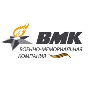 Официальная позиция руководства ВМК