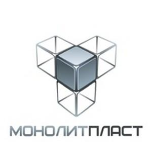 Компания «МонолитПласт» отмечает свой третий день рожденья