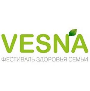 В Москве  во второй раз пройдет Фестиваль здоровья семьи VESNA.