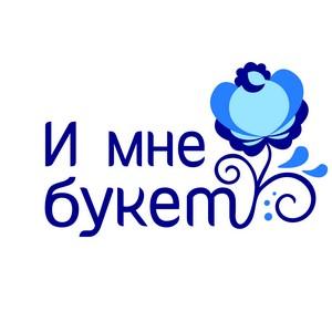 """""""И мне букет"""" цветочный партнер II Международного коучинг конгресса"""
