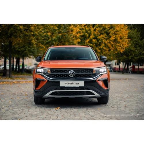 Фольксваген центры Вагнер: три подхода к выбору нового автомобиля