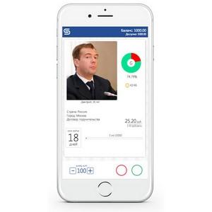 В приложении для поручительств Suretly появился клон Дмитрия Медведева.