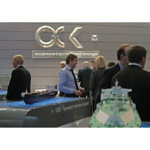Разработки свердловских предприятий будут интегрированы в проекты ОСК