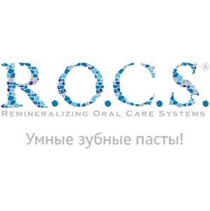 R.O.C.S. «Celebrity Posta Box» Яны Рудковской