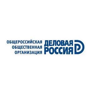 Состоялась презентация книги вице-президента «Деловой России» Татьяны Минеевой