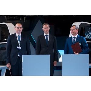 НПО автоматики подписало на ИННОПРОМ-2018 партнерское соглашение