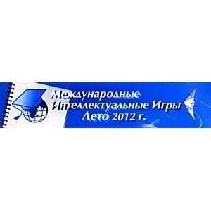 Итоги Международной Олимпиады «Эрудиты планеты - Сочи – 2012»
