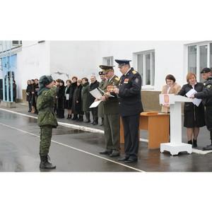 ОНФ в КБР продолжает работу по патриотическому воспитанию молодежи