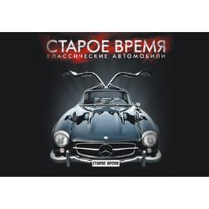 Ралли «Огни Москвы» пройдет при инфоподдержке телеканала «Авто Плюс»