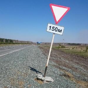 """ѕо вы¤вленным ќЌ' нарушени¤м строительства дороги в """"ел¤бинской области возбуждено уголовное дело"""