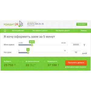 С Credit Conveyer в Казахстане стало доступно онлайн-кредитование