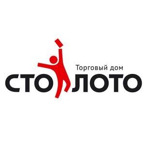 Впервые в России купить лотерейный билет можно будет с помощью пластиковой карты