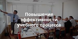 Проекты Дзержинского филиала РАНХиГС – в числе лучших