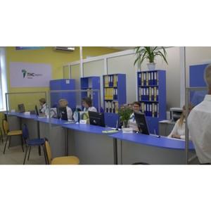 ТНС энерго индет на встречу своим клиентам