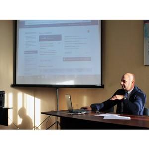 В Туве состоялся обучающий семинар в рамках проекта ОНФ «За честные закупки»