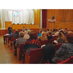 Пенсионный фонд рассказал членам профсоюза об изменениях в пенсионном законодательстве