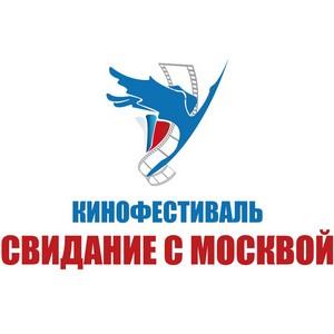 Бельчане готовятся к новому свиданию с Москвой