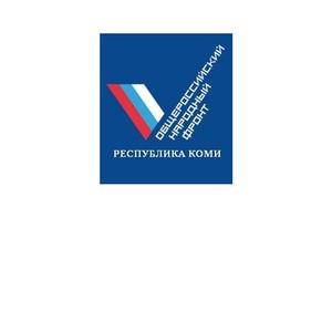 ОНФ в Коми предложил вернуть звание «Заслуженный работник культуры Республики Коми»