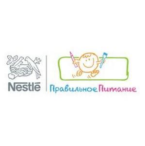 """Компания «Нестле Россия» представила результаты работы программы """"Разговор о правильном питании"""""""