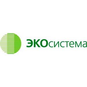 """IFC поможет ГК """"Эко-Система"""" создавать объекты обращения с отходами в регионах России"""