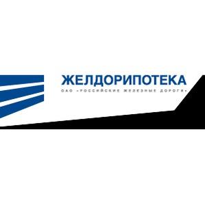 В Екатеринбурге ЗАО «Желдорипотека» получило разрешение на ввод дома «На Таёжной» в эксплуатацию.