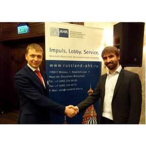 Специалист Engex выступил на дне открытых дверей Российско-германской торговой палаты