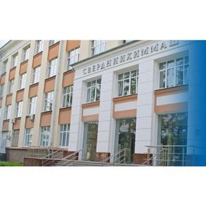 СвердНИИхиммаш отгрузил оборудование участка переработки топливных таблеток