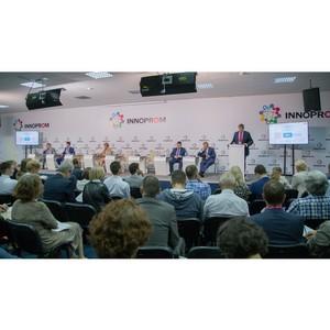 Стратегические вопросы развития вузов